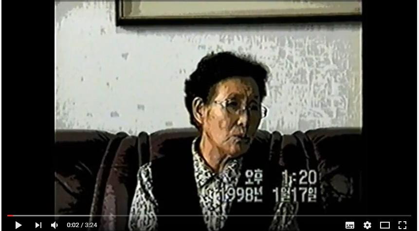 송기순유족증언(1998년1월17일).jpg