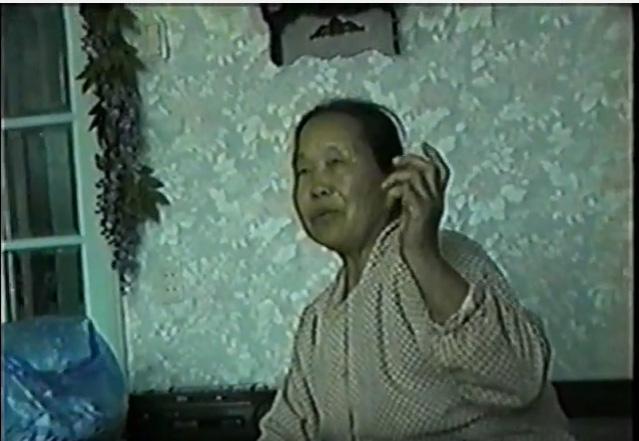 박이례유족증언(1998년1월17일).jpg