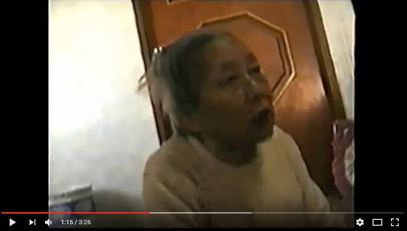 김영란유족_19980117증언.jpg