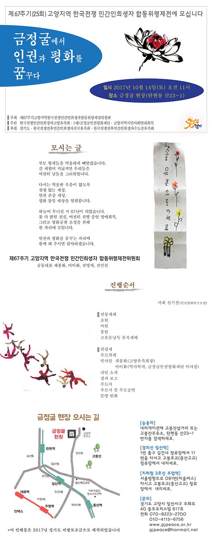초대장_web.jpg