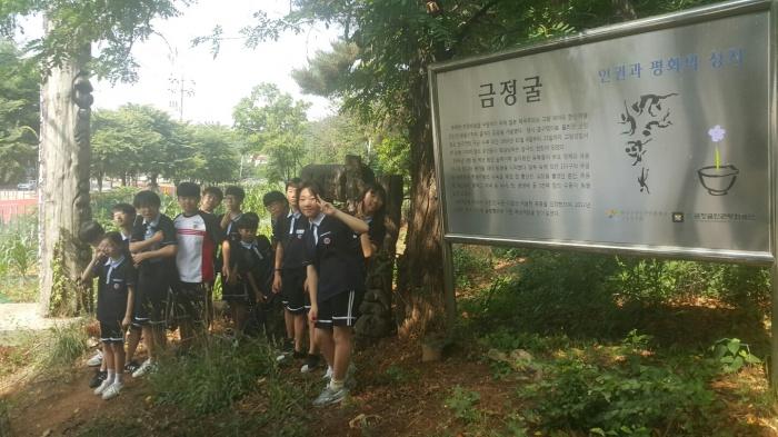 일산동중학교 사진.jpg
