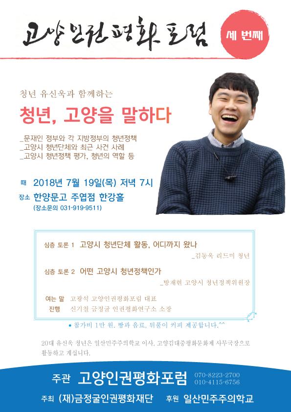 3회홍보물_최종안.jpg