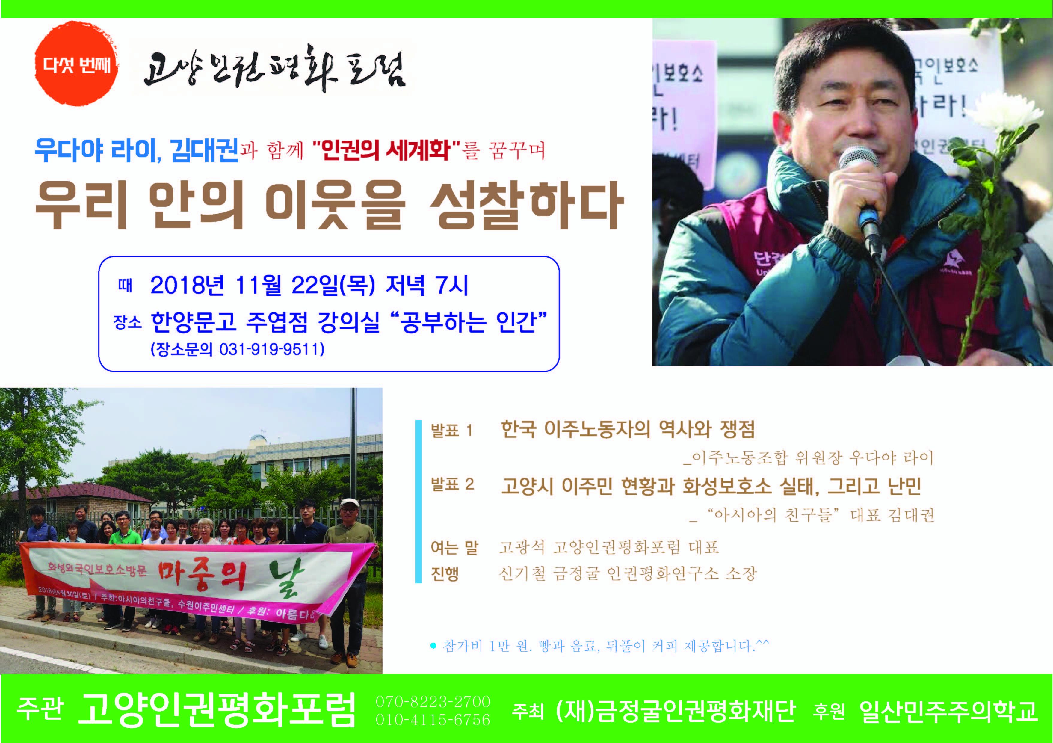 홍보물_5회_2.jpg
