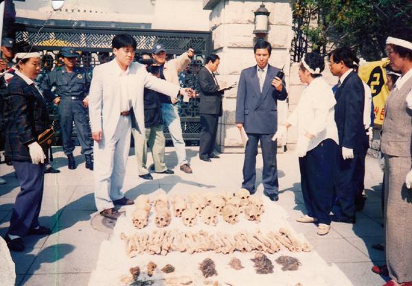 유골시위(국회)_1995_000_12.jpg