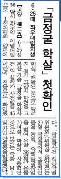 19951001_동아.jpg