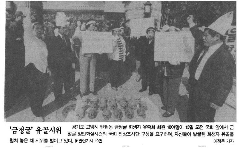 19951014_한겨레.jpg