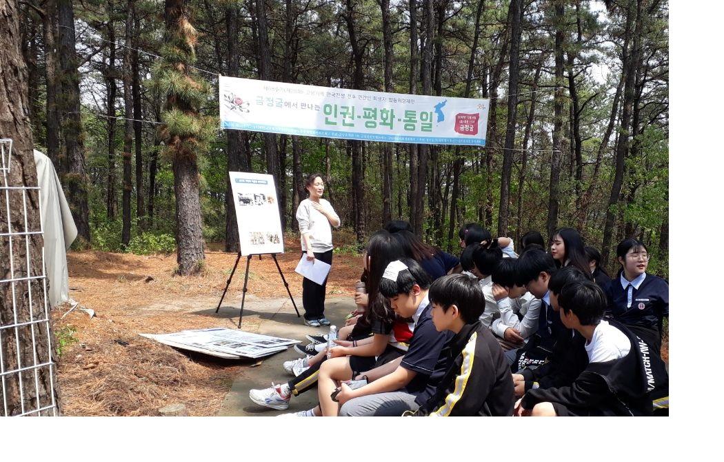 일산동중학교 현장 방문사진-1.jpg
