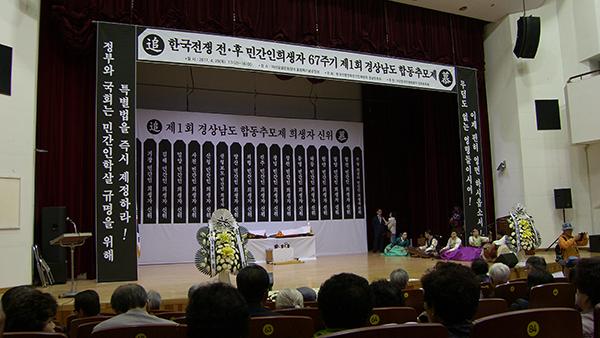 20170420_1회경남위령제_1.JPG