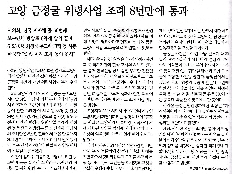 20180906_한겨레.jpg